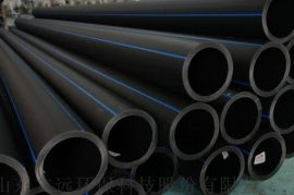 滁州PE管厂家/安徽聚乙烯管供应110全新料PE管