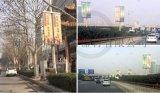 河北最新款圓形燈杆旗廣告牌製作圖片
