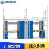 忻州世腾高低公寓床 宿舍钢制上床下桌厂家定制