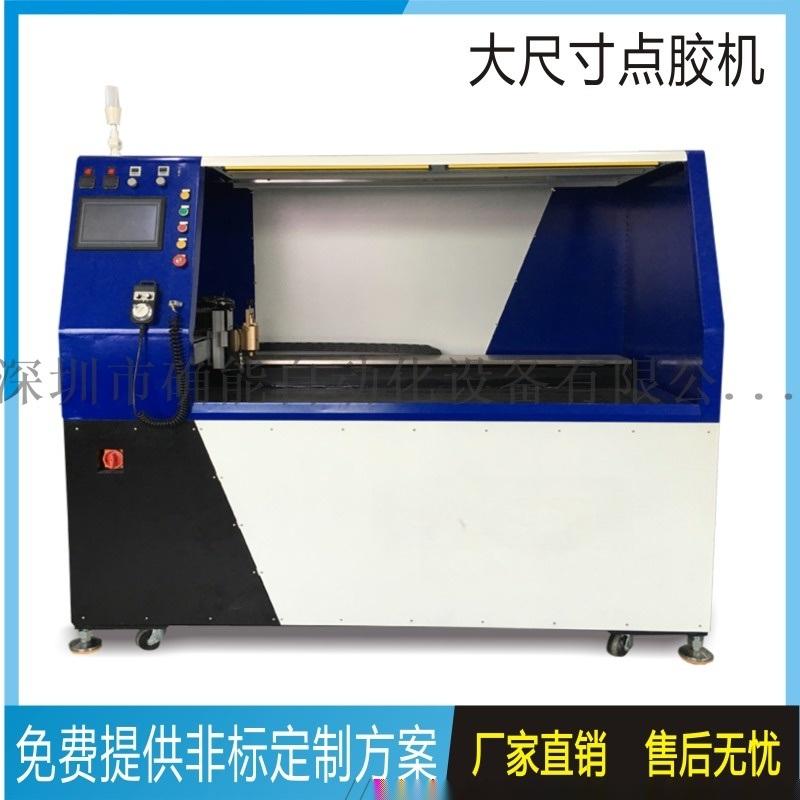 无痕内衣自动点胶机高速喷射PUR内衣热熔胶厂家