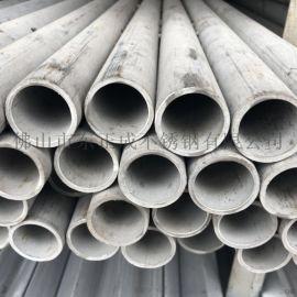 非标不锈钢水管定做,国标316不锈钢水管现货
