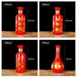 玻璃  瓶加工定製  玻璃瓶廠家