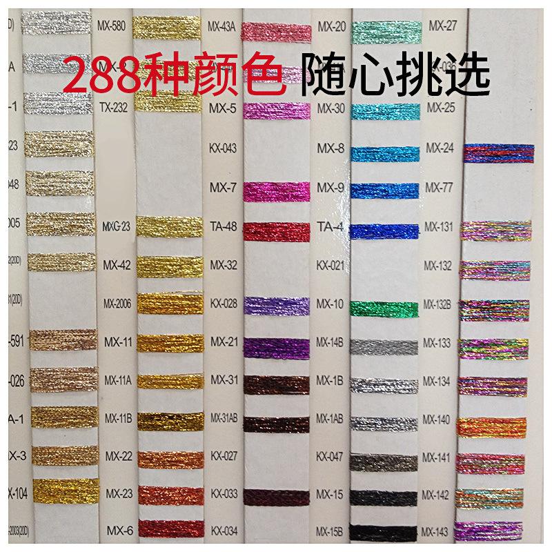 【志源】厂家直销工艺精良健康环保有色扁金银线 MX型金银丝现货