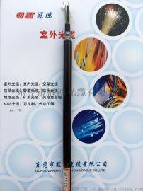 【工厂直销】GYTY53层绞式双护套地埋光缆