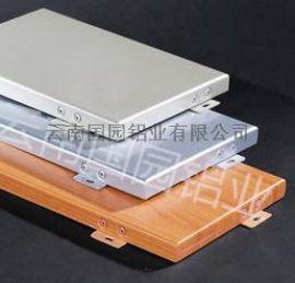 氟碳铝单板铝单板 云南国园铝单板