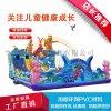山西忻州充氣滑梯兒童樂園可定製