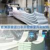 欧洲原装进口UV紫外光固化树脂及玻璃纤维布