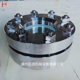 HGJ501-86视镜 HGJ502-86带颈视镜