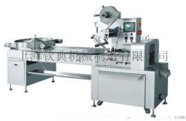高速全自动果味颗粒糖果包装机枕式多功能橡皮糖包装机