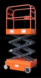 自行走式剪叉式高空作业平台6米