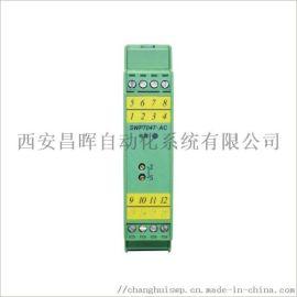 西安昌晖仪表220V配电器