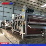 采沙泥浆固化设备污泥处理设备,高岭土污泥压滤机