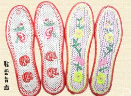 五彩喜庆结婚鞋垫男女绣花十字绣棉布工艺鞋垫图片厂家批发价格