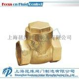 H14W卧式丝扣铜止回阀 止回阀厂家 上海昆炼