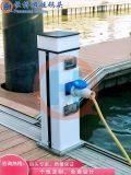 户外水电箱 供水供电水电桩 水电柱厂家
