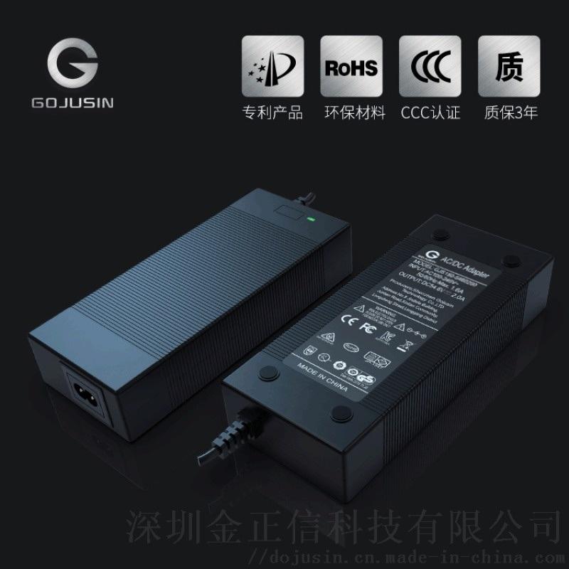 鋰電池充電器54.6V2A 48V鋰電池通用充電器