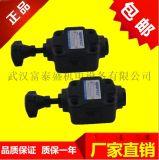 供应34BYH-B20H-T电液换向阀电磁阀/压力阀