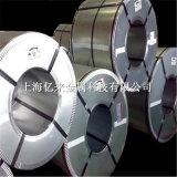 太原市鍍鋅鐵皮價格行情 馬鋼價格行情