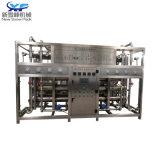 RO反渗透设备不锈钢水处理设备厂家直销
