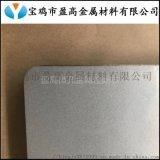 盈高廠家定製微米孔徑多孔鈦燒結板 鈦粉末微孔板