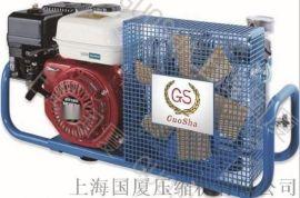 品质好的150公斤高压空压机