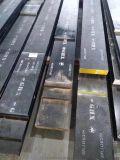 高周波TOPMIC冷作模具鋼 大同DC53