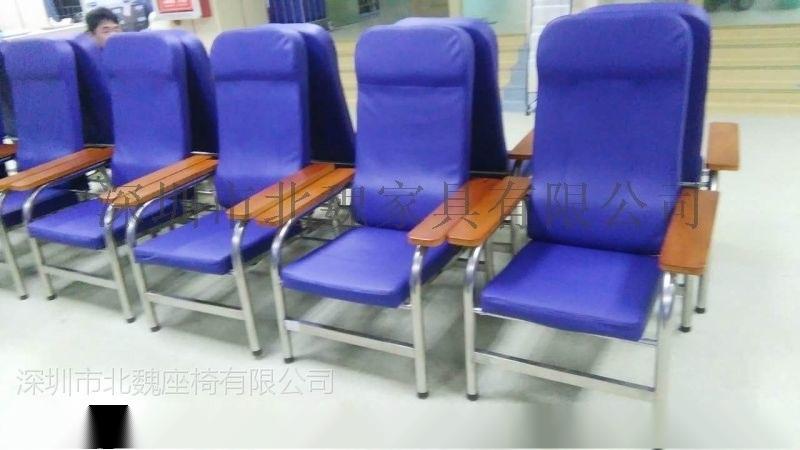 医院用椅子-医院常用输液椅-医院注射用的椅子