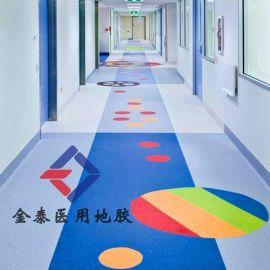 厂家直销天津医用环保塑胶地板