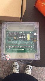 厂家直销10路脉冲控制仪 无触点脉冲控制器