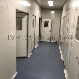 定制安装实验室 冷库室 净化室