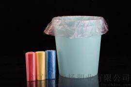 彩色家用断点垃圾袋