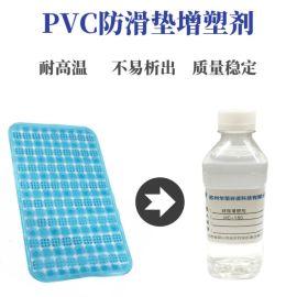山东PVC防滑垫环保增塑剂耐老化性好不冒油
