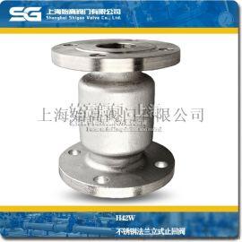 立式止回阀, H42H铸钢/不锈钢法兰立式止回阀