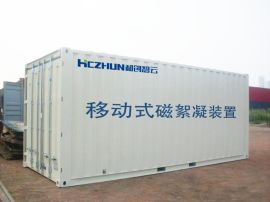 全套磁絮凝污水处理设备-景观水质净化设备