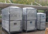 新乡工业冷水机生产厂家  风冷式冷水机 旭讯机械