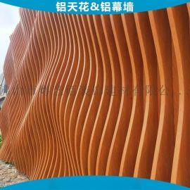 吊顶弧形格栅天花 大厅吊顶造型 波浪弧形格栅天花