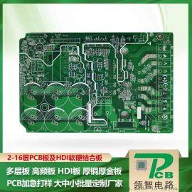 厚铜线路板生产厂家供应4OZ厚铜PCB电路板定制