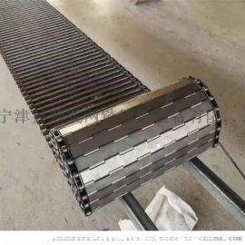 输送机排屑机设备配件 物料输送  链板