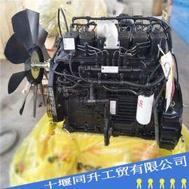 康明斯QSB3.9-C130发动机 压路机用柴油机