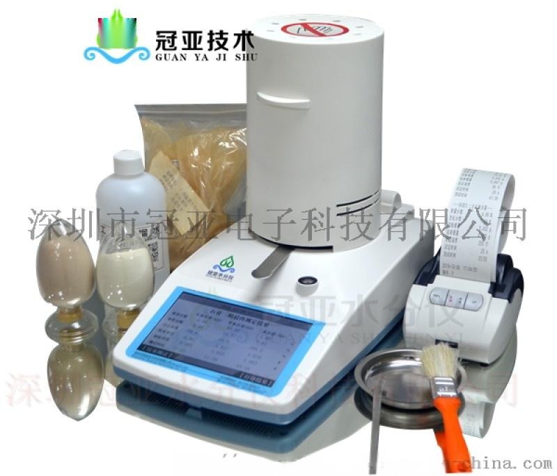 快速紙張測水分儀器使用方法/原理