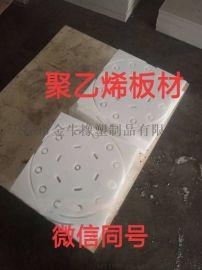 专业生产各种规格橡塑制品聚乙烯板材衬板