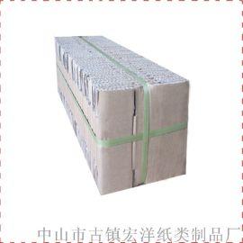 12号邮政快递费纸盒纸箱  现货三层