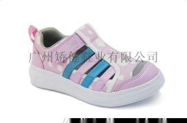 廣州外貿功能涼鞋,健康童鞋,現貨童涼鞋