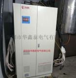 250KVA智慧穩壓器|250KW全自動補償穩壓器