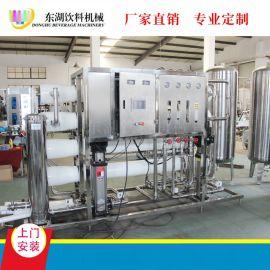 全自动三合一灌装机生产线 全套饮料机械设备