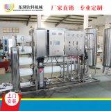 全自動三合一灌裝機生產線 全套飲料機械設備