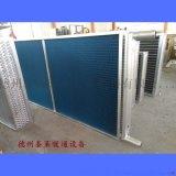 ZK组合式空气处理机组表冷器1铝箔铜管表冷器