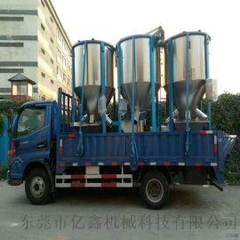 色母   搅拌机 容量大 混料均匀立式搅拌机
