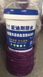 水泥基渗透结晶型防水涂料粘结性强