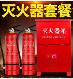 韩城消防器材/哪里有卖消防器材